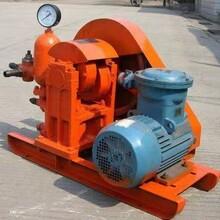 廠家供應2NB50/1.5-2.2泥漿泵礦用泥漿泵泥漿泵廠家防爆泥漿泵圖片