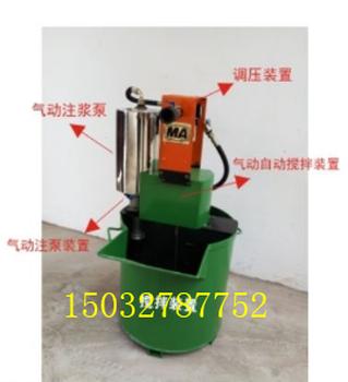 ZBQ-50/2.0型煤矿用气动注浆泵矿用注浆泵气动注浆泵参数