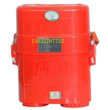 防爆煤矿山井下用隔绝式压缩氧气自救器ZYX45分钟矿用自救器氧气自救器图片