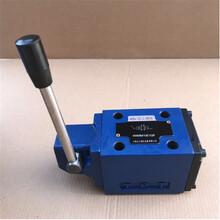 10D30B/F/B手动换向阀液压阀煤矿钻机用手动换向阀图片