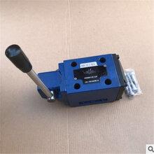 主泵PD100AM286490zdy履带式液压钻机用主泵图片