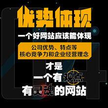 佛山网站推广网站建设前期策划