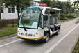 遵義巡邏車、畢節電動車/貴州電動車服務周到