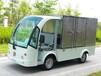 貴州瑪西爾DT1-B3一排座餐車四輪觀光送餐車畢節機場送餐車