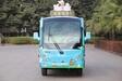 贵州铜仁观光电动车卡通14人座观光车定制景区观光车