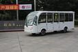 貴州黔南州觀光車廠家/景區觀光車/公園觀光車車型美觀