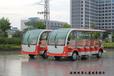 畢節觀光車瑪西爾觀光車DN-23廠家供應鋰電游覽電瓶車