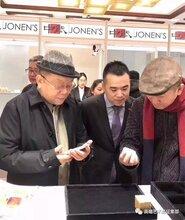 劲爆新闻——北京保利拍卖和美国缪斯拍卖精品公开征集啦