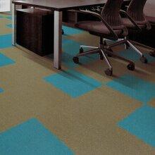 办公地毯厂