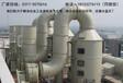 沈阳2.5万风量工业废气处理设备厂家喷淋洗涤塔
