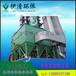 水泥厂脱硫除尘环保设备
