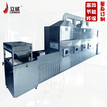 40HMV隧道式膨润土猫砂烘干机