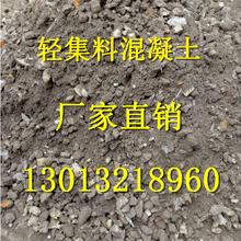 lc7.5轻集料混凝土厂家,品质保证图片