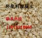 葫芦岛厂家批发轻集料混凝土价格