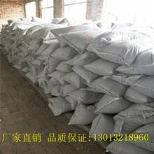 秦皇岛干拌复合LC5.0轻质混凝土价格图片