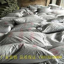 合肥LC7.5轻集料混凝土价格图片