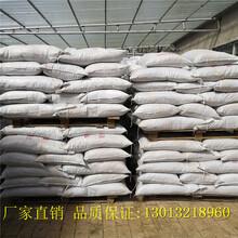 上海干拌复合轻集料混凝土厂家图片