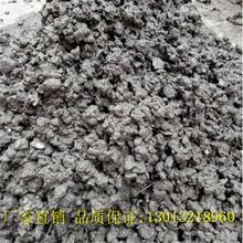 辰展厂家直销轻集料混凝土干拌轻骨料混凝土价格优惠图片