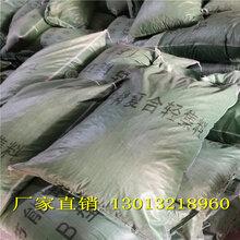 上海供应各种屋面轻集料混凝土lc轻集料混凝土图片