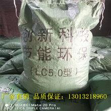 LC7.5轻骨料混凝土lc轻集料混凝土生产厂家图片