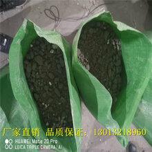 内蒙古轻集料混凝土价格干拌复合轻集料混凝土图片