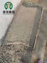 干拌轻集料混凝土复合轻骨料隔热保温性能图←片