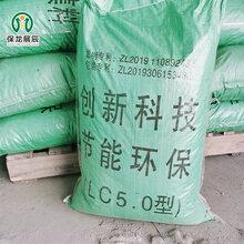干拌复合轻集〓料混凝土详细价格→图片