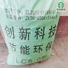 現場銷售A/B型原材料復合干拌輕集料混凝土圖片