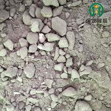 黑龙江A型轻质混凝土厂家干拌复合型轻集料混凝土图片