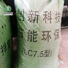 陕西生产轻集料混凝土A/B型垫层轻集料干拌复合混凝土厂家图片
