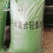 干拌复合轻集料轻集料混凝土干拌复合轻集料混凝土零售图片