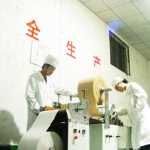 膏藥布貼生產廠家批發供應