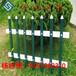 重庆室外护栏重庆小区护栏价格PVC护栏生产厂家