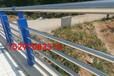 拉萨定制路侧复合圆管防撞桥梁防护栏杆不锈钢桥梁护栏道路防撞护栏