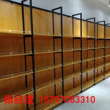 青海玉树进口商店展示架高档木纹货架简约多层木质货架货架安装