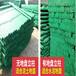 西安護欄網生產廠家現貨批發按需定制雙邊絲護欄網邊框護欄網