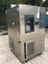 東莞市科文有限公司-電線電纜溫濕度循環試驗箱