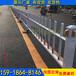 从化马路中间防护栏道路边隔离护栏韶关京式护栏