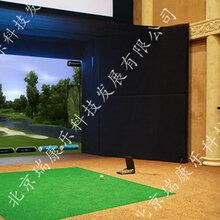 北京室内模拟高尔夫设备