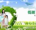慈溪开利空调官方网站售后服务维修中心咨询电话欢迎您!