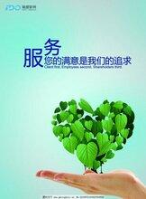 歡迎訪問-)大慶四季沐歌太陽能售后服務網點官方網站受理中心圖片