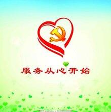 歡迎進入綿陽西門子熱水器《西門子網站》各區維修服務電話圖片