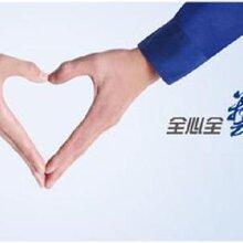 歡迎訪問-)天津尚朋堂集成灶售后服務網點官方網站受理中心圖片