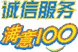 欢迎进入常州帅丰集成灶维修(各网点)售后服务+咨询电话2019N