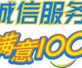 慈溪格力空调官方网站售后服务维修中心咨询电话欢迎您!