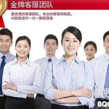 北京美的空调售后维修(美的北京服务)24小时报修电话图片