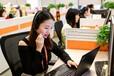 欢迎进入(苏州好太太燃气灶全国各区)售后服务+网站维修电话