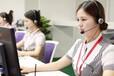 杭州萬和空氣能售后維修電話(萬和全國各點400報修服務熱線)