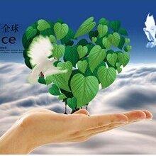 欢迎进入(杭州夏普中央空调售后(全国各点)维修服务+网站热线图片