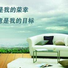 北京清华同方空调售后维修(清华同方北京服务)24小时报修电话图片